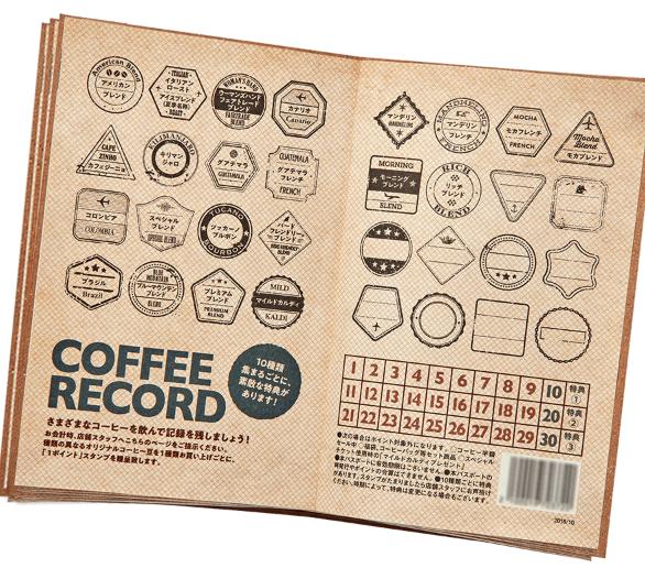カルディのコーヒージャーニーパスポートって何?入手方法や特典を調査!