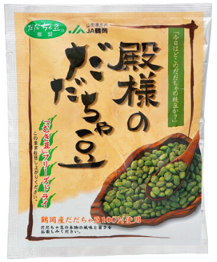 ホンマでっかTVで紹介された「殿様のだだちゃ豆」はどこで買える?味や口コミも調査!